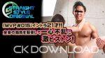 ORWESS032 [SSオリジナル]大ヒット作「MVP #015」イントラ21才の撮り下ろしSSをお届け!!