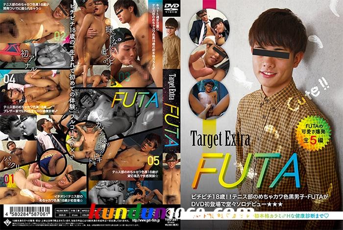 [GET FILM] TARGET EXTRA FUTA