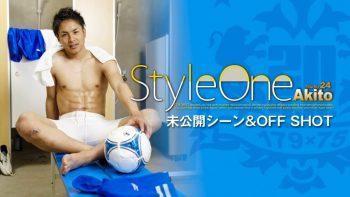 ORWE00076 『Style One Title No.24 Akito』未公開シーン&オフショット!!