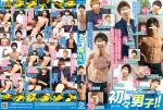 [COAT] FRESH BOY!! TEENAGE NEWCOMER 11 (初々男子!! (UI-UI DANSHI) 〜10代 NEWCOMER 11〜)