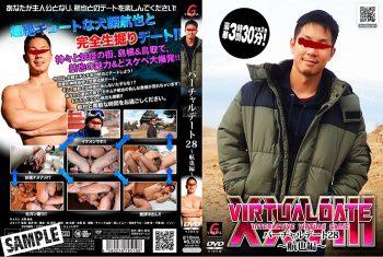 [G@MES] VIRTUAL DATE vol.28 KOUYA (バーチャルデート 28 航也編~)