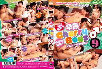 [GET FILM] PRECOCIOUS CHERRY BOYS 9 (18才解禁☆早熟Cherry Boys♂9)
