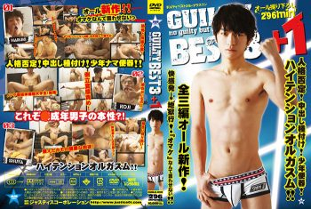 [JUSTICE] GUILTY BEST3+1 DISC 3