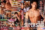 [KO SUPER STAR] THE BEST SUPER STAR -IGARASHI TASUKU- (THE BEST SUPER STAR -五士堂祐-)