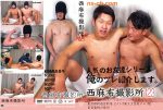 [NISHIAZABU STUDIO] NISHIAZABU FILM STUDIO vol.123 (西麻布撮影所 vol.123)
