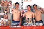 [NISHIAZABU STUDIO] NISHIAZABU FILM STUDIO vol.129 (西麻布撮影所 vol.129)