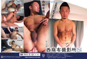 [NISHIAZABU STUDIO] NISHIAZABU FILM STUDIO vol.154 (西麻布撮影所 vol.154)