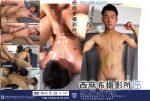 [NISHIAZABU STUDIO] NISHIAZABU FILM STUDIO vol.155 (西麻布撮影所 vol.155)