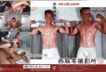 [NISHIAZABU STUDIO] NISHIAZABU FILM STUDIO vol.159 (西麻布撮影所 vol.159)