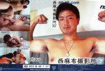 [NISHIAZABU STUDIO] NISHIAZABU FILM STUDIO vol.167 (西麻布撮影所 vol.167)