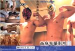 [NISHIAZABU STUDIO] NISHIAZABU FILM STUDIO vol.171 (西麻布撮影所 vol.171)