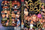 [BRAVO! OOOOPS!!] GMPDBOX01