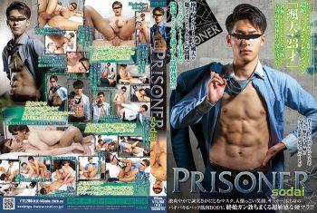 [COAT] PRISONER SODAI