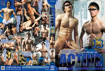 [COAT] ACTIVE BODY 13