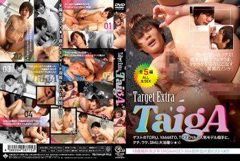 [GET FILM] TARGET EXTRA TAIGA