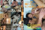 [LIKEBOYS] DELIGHT IN THE AFTERNOON vol.9 (昼下がりのチンポ遊び vol.9)