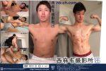 [NISHIAZABU STUDIO] NISHIAZABU FILM STUDIO vol.186 (西麻布撮影所 vol.186)