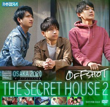 [KO PANDORA] PANDORA PREMIUM DISC 42 – THE SECRET HOUSE 2020 OFFSHOT