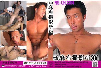 [NISHIAZABU STUDIO] NISHIAZABU FILM STUDIO vol.206 (西麻布撮影所 vol.206)