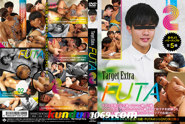 [GET FILM] TARGET EXTRA FUTA 2