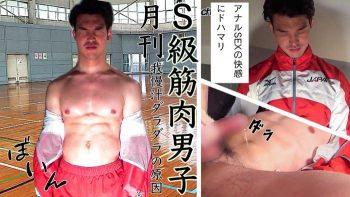 NS-1091 – S級筋肉男子我慢汁ダラダラの原因