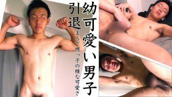 NS-1092 – 幼可愛い男子が引退アナルSEX!!