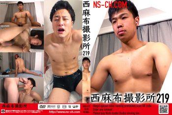 [NISHIAZABU STUDIO] NISHIAZABU FILM STUDIO vol.219 (西麻布撮影所 vol.219)