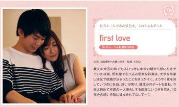 SILKS-034 – first love