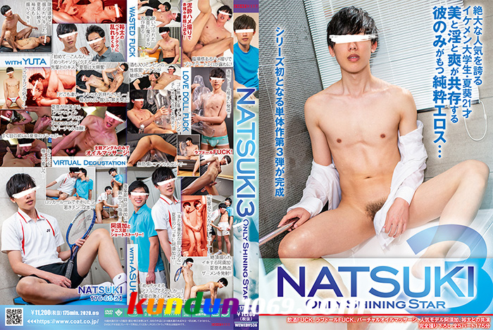 [COAT] ONLY SHINING STAR NATSUKI 3