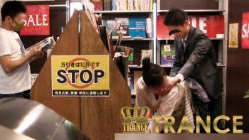 TM-KC001 – 実録!!古書店カメラ ノンケver. PART.1