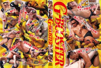 [WRESTLE FACTORY] G-BOOSTER ~決闘!!失神KO