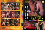 [EJIKI] STOMACH PANCHI☆SPECIAL BEST (腹殴り☆スペシャルベスト)