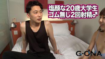 GONA-050 – クール系塩顔大学生(20)が生セックスを初体験!大興奮でまさかの2回射精★