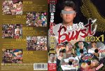 [BRAVO!] 体育会BURST BOX1