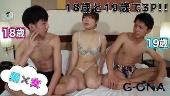 GONA-060 – 19歳細マッチョ正統派イケメンと瑛○似18歳が女の子とホテルで3P