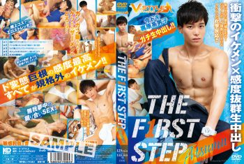 [KO V-STYLE] THE F1RST STEP ~ATSUMU~