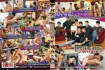 [ACCEED] IMMORAL SHARE HOUSE 24 HOURS (猥褻SHARE HOUSE 24HOURS)