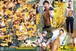 [COAT] CUTTING EDGE 20 オトナ男子・8