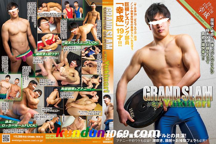 [COAT] GRAND SLAM #024 YUKINARI (GRAND SLAM #024 幸成)