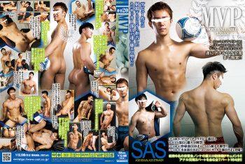 [COAT] MVP #020 「SAS -SEXUAL ACE STRIKER-」