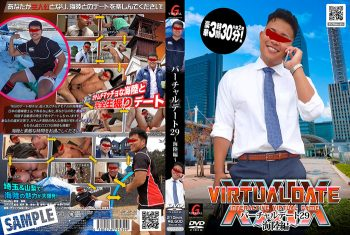 [G@MES] VIRTUAL DATE vol.29 KAIRIKU (バーチャルデート29 ~海陸編~)
