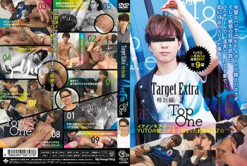 [GET FILM] TARGET EXTRA SPECIAL YUTO Top One (TARGET EXTRA 特別編 YUTO Top One)
