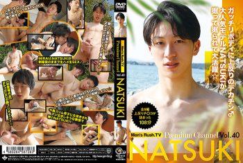 [GET FILM] MEN'S RUSH.TV PREMIUM CHANNEL VOL.40 NATSUKI