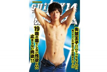 [JUSTICE] GUILTY -2nd SEASON- 14 GIFT DISC