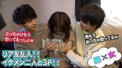 GONA-109 リア友3P☆瑛○似くんの自宅訪問をしてるとリア友乱入で3Pに発展!