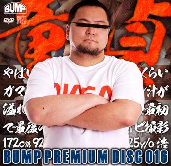 [KO BUMP] BUMP PREMIUM DISC 016