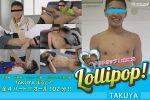 [@NONKE] LOLLIPOP!TAKUYA 【丸ごとセット】