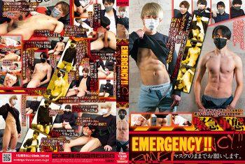 [COAT] EMERGENCY!! PLEASE KEEP THE MASK (EMERGENCY!! 〜マスクのままでお願いします。〜)