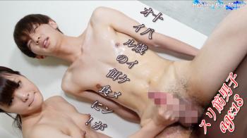 FC1920759 – 超イケメン!18歳のスリ筋肉男子がオイルの餌食に!真っ白な精子を次々と発射!