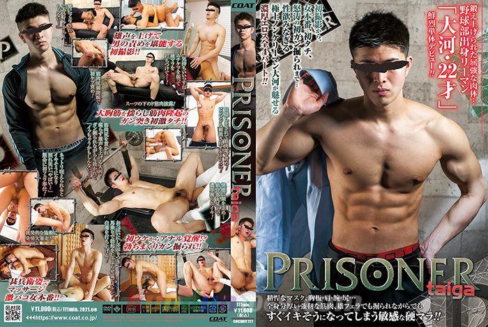 [COAT] PRISONER TAIGA